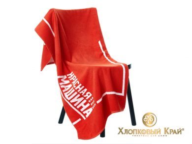 Полотенце банное 140х70 см Красная Машина, фото 2