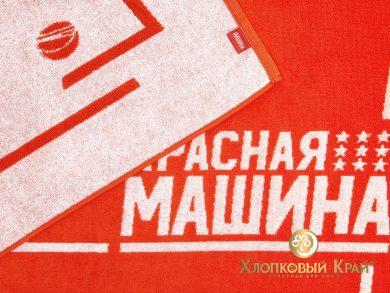 Полотенце банное 140х70 см Красная Машина, фото 5