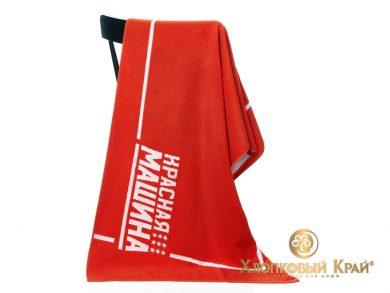 Полотенце банное 140х70 см Красная Машина, фото 6