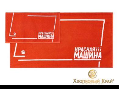 Полотенце банное 140х70 см Красная Машина, фото 7
