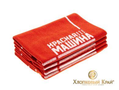 Полотенце для лица 40х70 см Красная Машина, фото 2