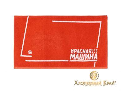 Полотенце для лица 40х70 см Красная Машина, фото 3