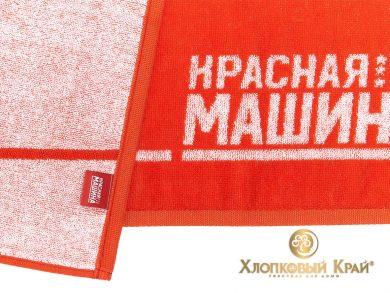 Полотенце для лица 40х70 см Красная Машина, фото 4