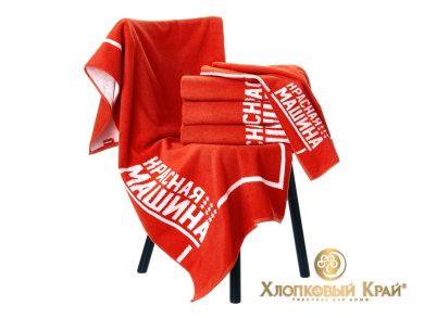 Полотенце для лица 40х70 см Красная Машина, фото 6