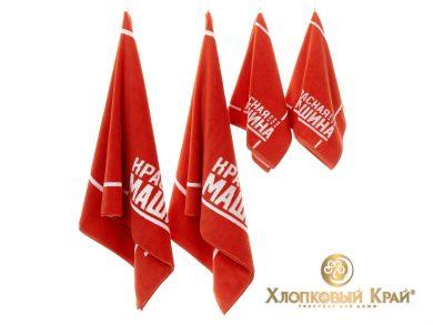 Полотенце для лица 40х70 см Красная Машина, фото 7