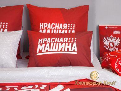 Постельное белье Красная машина ФХР, фото 3