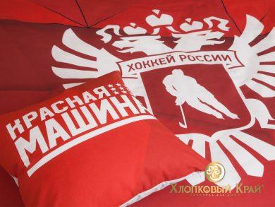 Постельное белье Красная машина ФХР, фото 4