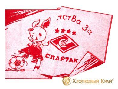 Полотенце банное 140х70 см Spartak Kids Forward, фото 4