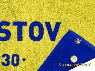 Полотенце банное 140х70 см FC Rostov, фото 5