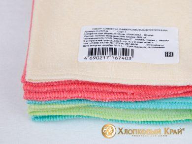 Салфетки для уборки двухслойные 25*25 см (упаковка 10 шт), фото 12