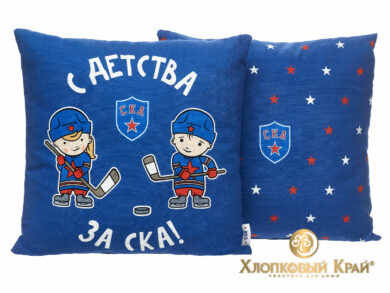 Подушка декоративная SKA Kids, фото 4