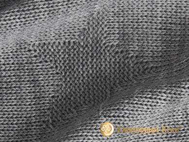 плед-покрывало на кровать Лаунж серый 220*260см, фото 8