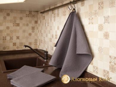 Набор из 3-х полотенец 45*70 см ГРАФИТ, фото 2